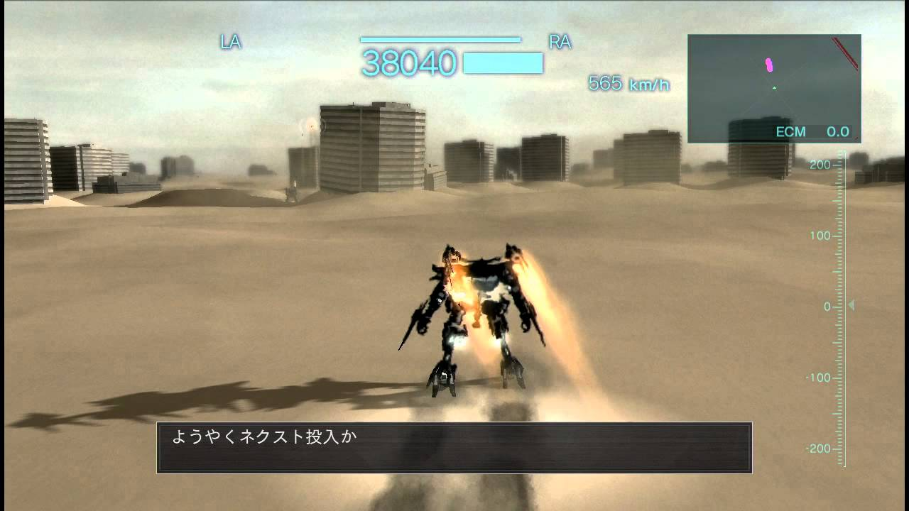 Armored Core For Answer ワンダフルボディ撃破hard Youtube