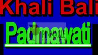 Khali Bali choreography bablu sir