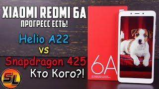 xiaomi Redmi 6A полный обзор бюджетника на  новом процессоре Helio A22! review