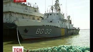 Морська охорона продовжує боронити державний кордон у Криму