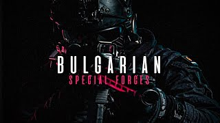 Bulgarian Special Forces - \