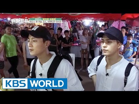 Battle Trip | 배틀트립 – Ep.53 : New Laos Tour [ENG/THAI/2017.06.16]
