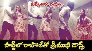 Anchor Sreemukhi and Rahul Sipligunj Dance Video Viral || Late Night Party