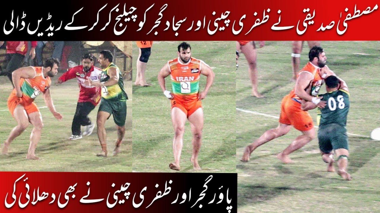 Best Raid of Mustafa Sadiq for his Kabaddi Career | Pak VS Iran | Kabaddi World Cup 2020 |Thru Media