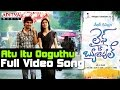 Atu Itu Ooguthu Full Video Song Life Is Beautiful Video ...