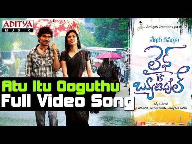 Atu Itu Ooguthu Full Video Song - Life is Beautiful Video Songs