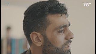 أحمد حمادة شارك في مظاهرات سقبا فحكم عليه بالإعدام   الجزء الأول   يا حرية (English Subtitles)
