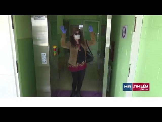 Corten Art donacija tunela za dezinfekciju - Dezinfekcioni tunel  Domu zdravlja Draga Ljočić  RTV AS