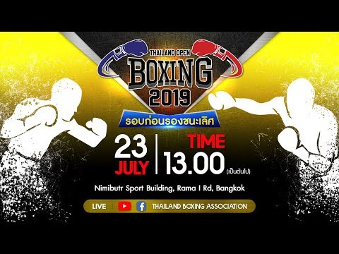 THAILAND OPEN INTERNATIONAL BOXING TOURNAMENT 2019 RING A DAY4