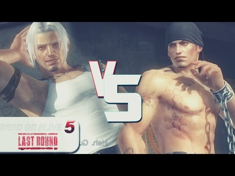 SlyBass (Brad Wong) Vs JagermeisterS2 (Rig) [Dead Or Alive 5 Last Round] [Gameplay] [PS4]