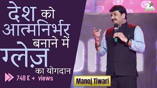 Delhi BJP President Manoj Tiwari wins hearts at Glaze 14th Anniversary