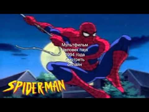Мультсериал Великий Человек-паук (Ultimate Spider-Man