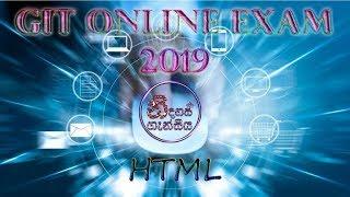 git online exam  2019 html