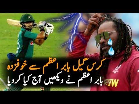 Captain Babar Azam Break New Record Against Australia In 2nd T20 Match