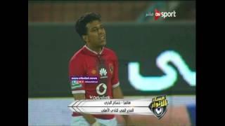 حسام البدري يوضح حقيقة العرض السعودي ورحيله عن الأهلي .. فيديو