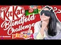 Kit Kat Blindfold Challenge - Tried and Tested: EP158