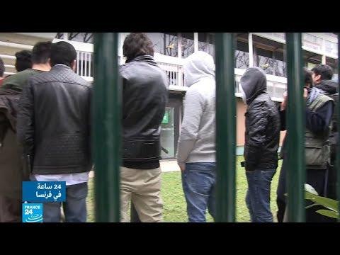 فرنسا.. منظمات حقوق الإنسان تنتقد استخدام السلطات لاختبارات العظام لتحديد عمر المهاجرين القصر  - 11:55-2019 / 3 / 22