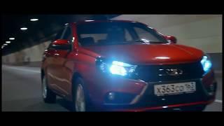 Реклама автомобиля Lada Vesta