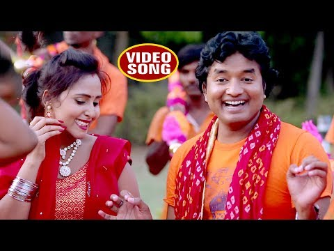 #BOL BAM स्पेशल - भोले दनिया करीहे मेहरबनियाँ - Suna Suna Raniya - Subhash Raja - Bhojpuri Hit Songs