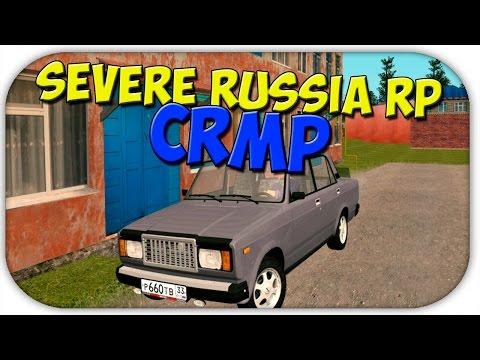 Severe Russia RolePlay - Криминалка возращается #1