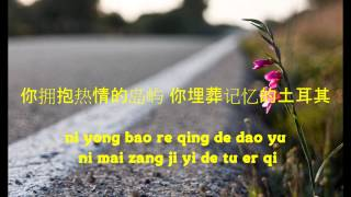 陈绮贞 ( Cheer Chen )  -  旅行的意义   Travel is Meaningful