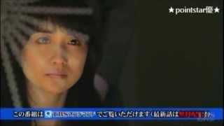 大島優子 NEWS&受賞歴 (1~42)◇ ☆42.祝!大島優子、舞台『罪と罰』のヒ...