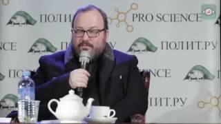 СТАНИСЛАВ БЕЛКОВСКИЙ Лекция по истории Декабрь 2015
