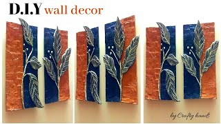 Cardboard craft ideas/ DIY antique wall decor by Crafty hands
