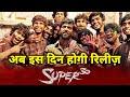 Hrithik Roshan की फिल्म SUPER 30 को मिली नयी Release Date, अब होगा धमाका