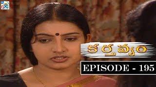 Karthavyam Telugu Daily TV Serial Episode 195   Ranganath, Bhanu Chander, Prasad Babu  TVNXT Telugu