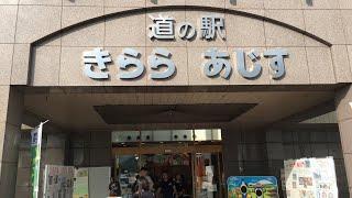 道の駅「きらら・あじす」の優しい餅まき!