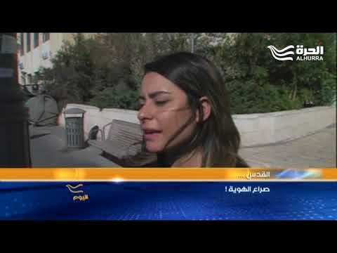 نبض الناس عربا ويهود حيال وضع القدس  - 22:21-2017 / 12 / 3