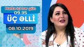 Kənanı heç izləmirəm: Aygün Şükürova - Üçəlli