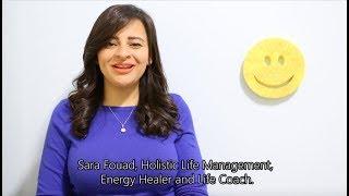 Law of Karma by Sara Fouad part one  قانون الكارمة مع سارة فؤاد- الجزء الاول
