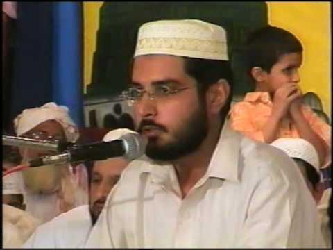 Download Tilawah Shaikh Qari Abdul Majid Noor Soorah Ibraheem 1/2