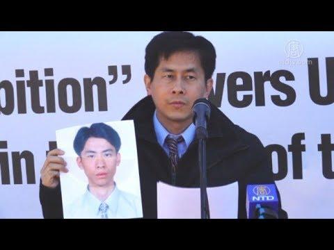 万里寻亲 美籍华裔现身悉尼人体展求鉴DNA(黄万青博士_活摘器官)