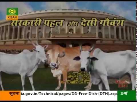 Vichar Vimarsh DD Kisan