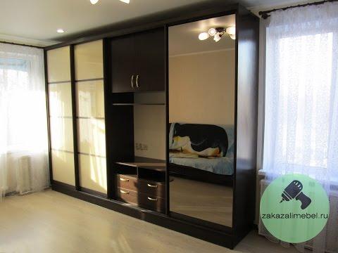 Шкафы купе для однокомнатной квартиры, фото 38 ш