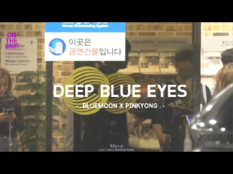 [MV] Deep blue eyes l MOONSUN