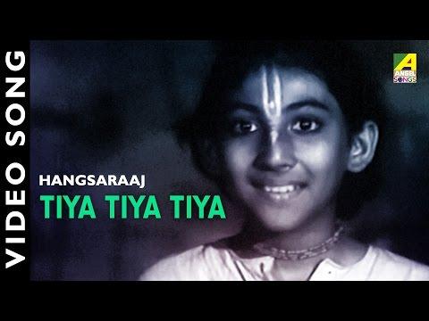 Tiya Tiya Tiya   Hangsaraaj   Bengali Movie Song   Shyamasree Mazumder