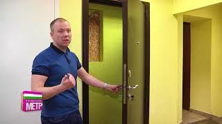 видео Обзор непромерзающих входных дверей