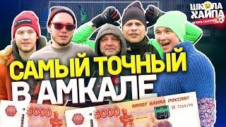 ГЕРМАН И НЕЧАЙ ПРОВАЛИЛИ ЧЕЛЛЕНДЖ НА 10000 рублей? | Забей от штанги или перекладины