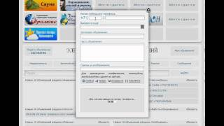 www.web-kama.ru Нижнекамск Объявления БЕСПЛАТНО(, 2010-10-11T12:15:24.000Z)