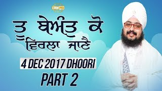 Part 2 - Tu Beant Ko Virla Jaane - 4 Dec 2017 - Dhoori