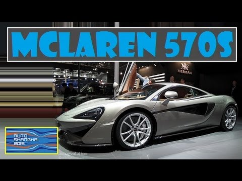 McLaren 570S, live photos at Auto Shanghai 2015