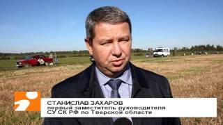 Убийство депутата ЗС Тверской области Николая Попова