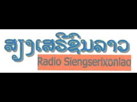 radio siengserixonlao europe  08/08/2017