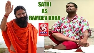 Bithiri Sathi As Ramdev Baba | Satirical Conversation With Savitri Over Black Money | Teenmaar News