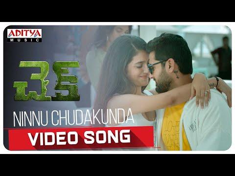 #Check -Ninnu Chudakunda Video Song   Nithiin, Priya Varrier  Chandra Sekhar Yeleti  KalyaniMalik
