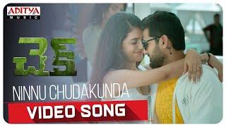 #Check -Ninnu Chudakunda Video Song | Nithiin, Priya Varrier |Chandra Sekhar Yeleti| KalyaniMalik Thumb